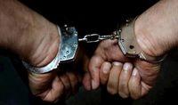بازداشت نقابداران مسلح در تهران + جزییات