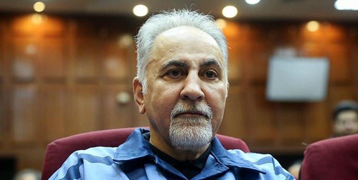 محمدعلی نجفی به مرخصی رفت