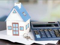 پیشبینی قیمت مسکن در البرز
