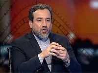 کانال پرداخت مالی اروپا با ایران،ارتباطی با سوئیفت ندارد