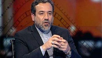 عراقچی: تصمیم آمریکا با پاسخ قاطع و صریح مواجه میشود