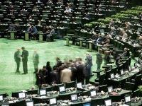 جو ملتهب مجلس در زمان دفاع رییسجمهور از بودجه ۹۸