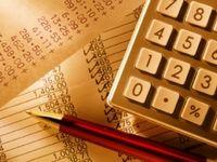 درآمد کتمان شده مالیاتی چگونه بررسی میشود؟