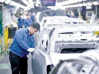 دسترسی خودروسازان آمریکا به بازار کره جنوبی گسترش یافت