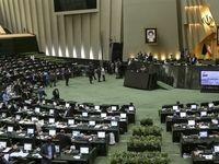 موافقت مجلس با کلیات طرح تامین کالاهای اساسی