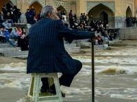 نمایی متفاوت از شادی اصفهانیها برای زایندهرود