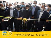 مدرسۀ ایرانسل برای سیلزدگان خوزستان افتتاح شد