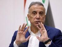 برخی میخواهند روابط خوب عراق با ایران را تخریب کنند