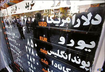 بازار آزاد ارز زیر زمین رفت