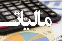 توافق برای تبدیل لایحه اصلاح نظام مالیاتی به طرح