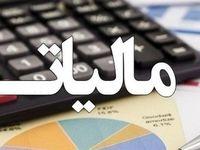 تعویق پرداخت مالیات صاحبان مشاغل کسب و کار تا ۲ماه