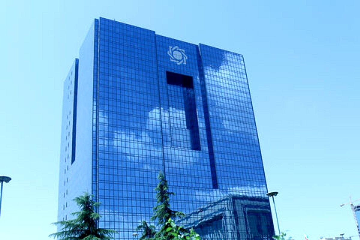 در هفته جاری بانک مرکزی معاملهای در خصوص عملیات بازار باز نداشت