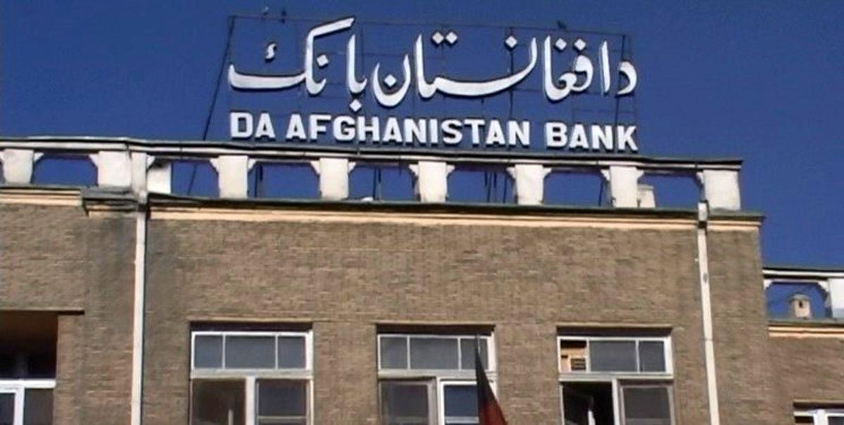 تمام معاملات در بانک های افغانستان به «افغانی» انجام می شود