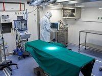 تخصیص اعتبار به دانشگاههای علوم پزشکی برای کرونا