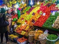 تورم نقطهبهنقطه ۶گروه خوراکی بالای ۱۰۰درصد است/ سبزیجات 157درصد گران شد