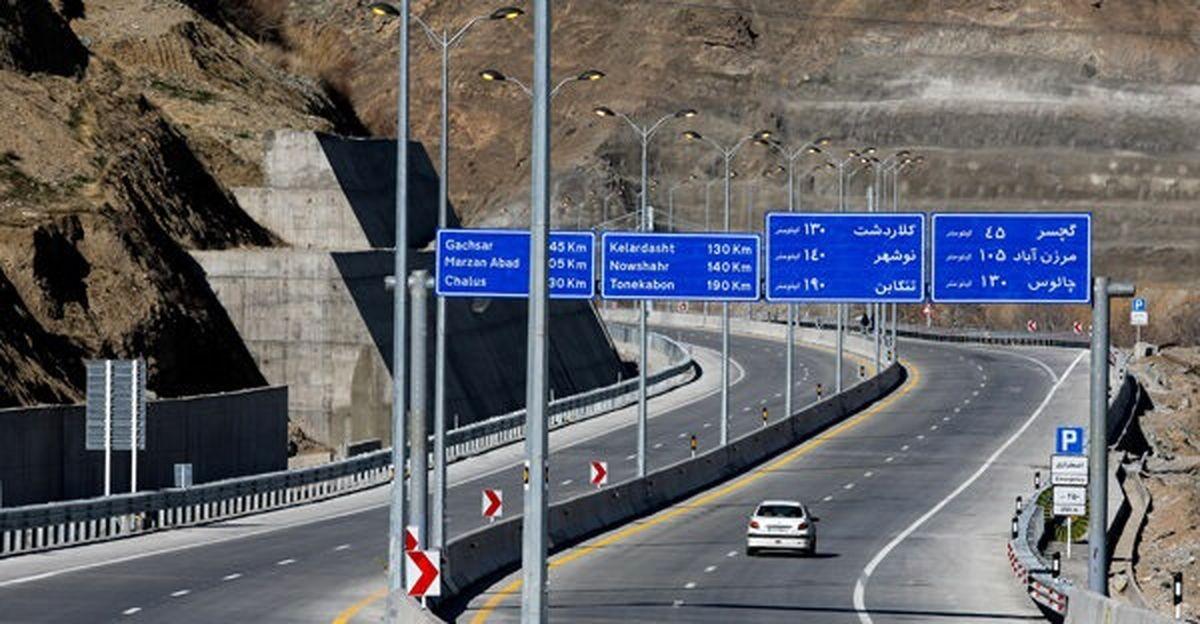 آخرین وضعیت فاز دوم آزادراه تهران _ شمال