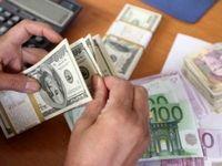 نرخ بهره بانکی در آمریکا افزایش یافت