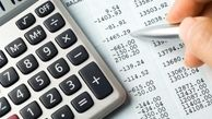 جزییات رسیدگی به پروندههای مالیاتی دارندگان کارت بازرگانی/ شرایط ادعای مطالبه مالیات از غیرمودی