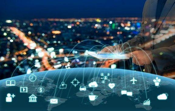از کدام خدمات فناوری اطلاعات شکایت دارید؟