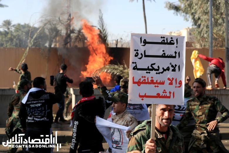 حمله به سفارت امریکا در بغداد