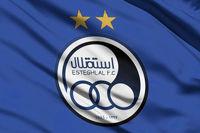 شکایت رسمی باشگاه استقلال از صدا و سیما!