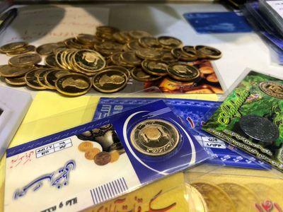 قیمت انواع سکه کاهش یافت