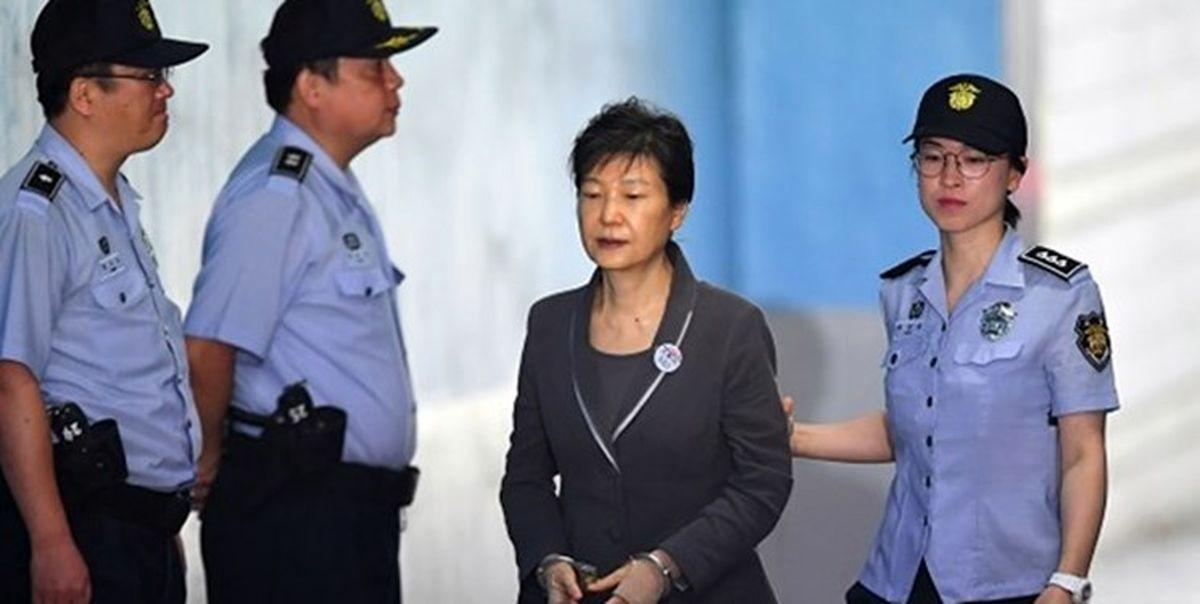 رییسجمهور سابق کره جنوبی به ۲۰سال زندان محکوم شد
