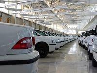 ایران خودرو و سایپا، ۴ماه نخست سال را کاهشی به پایان بردند