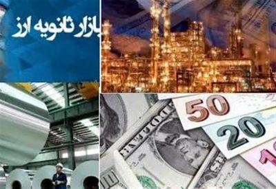 افت ۵۰۰تومانی قیمت ارز صادراتی در بازار ثانویه