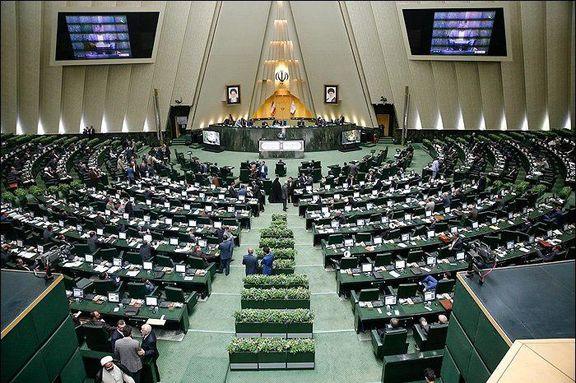 بررسی طرح مجازات حبس تعزیری در دستور کار مجلس