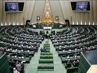گزارش سانحه قطار تبریز-مشهد در دستور کار مجلس