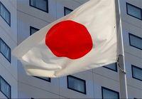 بانک مرکزی ژاپن سیاست پولی محتاطانه در پیش گفت