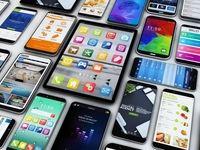بلای کرونا برای بازار موبایل