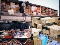 اقدام گمرک برای تعیین تکلیف صدها پرونده قاچاق بلاتکلیف