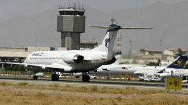 تغییر ناگهانی و عجیب مقصد هواپیما در فرودگاه مهرآباد +فیلم