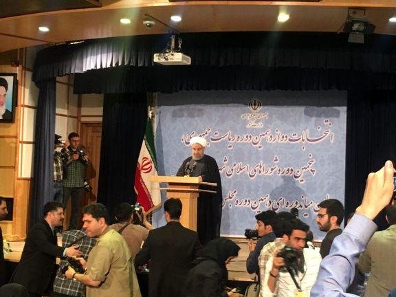 روحانی: از تورم ۴٠ درصد به تورم ٧ درصد رسیدیم