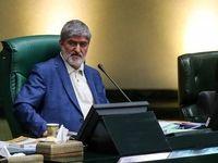 دولت پیام مجلس در مورد بازار ارز را دریافت کند