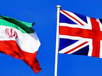 سفارت انگلیس در تهران شمار کارکنان خود را کاهش میدهد