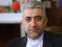بررسی طرح الحاق ایران به اتحادیه اقتصادی اوراسیا در مجلس/ پس از سه سال این موافقتنامه از حالت موقت به دائمی تبدیل خواهد شد