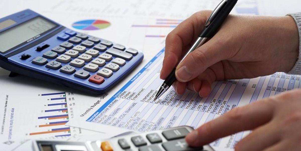 فردا آخرین مهلت ارائه اظهارنامه  مالیاتی است