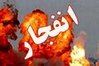 انفجار منزل مسکونی