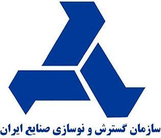سازمان گسترش و نوسازی صنایع ایران (ایدرو)