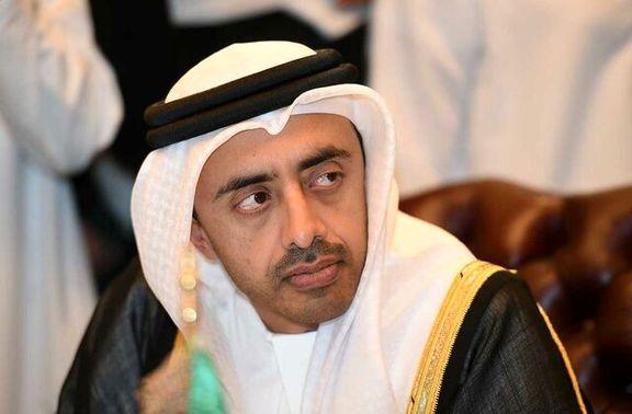درخواست زیادهخواهانه وزیر خارجه امارات از ایران