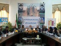 همکاری در حوزه صنایع معدنی با افغانستان