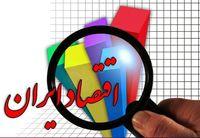 اقتصاد ایران در گذار از بحران