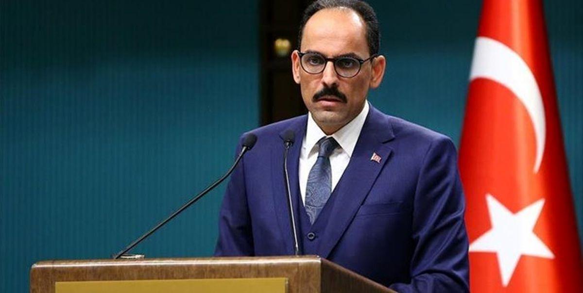نشست ترکیه، ایران و روسیه درباره سوریه