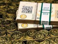 اعلام شرایط استفاده از ارز دیجیتال تا دو ماه آینده