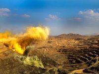 معدن سنگ آهن گُل گُهر در کرمان +عکس