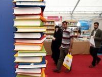 تامین امنیت نمایشگاه بین المللی کتاب تهران در اولویت است