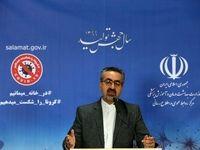 آخرین آمار کرونا در ایران؛ تعداد مبتلایان به ویروس کرونا به ۹۰۴۸۱ نفر افزایش یافت